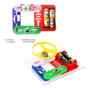 Excelvan Teacher Wang W-39 Snap circuits Electronics Discovery Kit Science Educational Toy 7