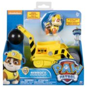 Paw Patrol Rubble's Steam Roller Construction Vehicle with Rubble Figure 1